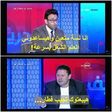 إضحك مع إبراهيم فايق و رضا عبد العال :D - Almogaz | الموجز
