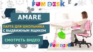 [ПАРТА-ТРАНСФОРМЕР] c ящиком <b>FunDesk AMARE</b> - YouTube