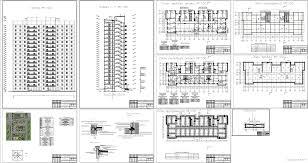 Курсовой проект ти этажный жилой дом серии КОПЭ г Саратов  Курсовой проект 17 ти этажный жилой дом серии КОПЭ г Саратов
