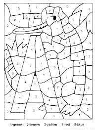 Free Color By Number Math Worksheets Multiplication Coloring By ...