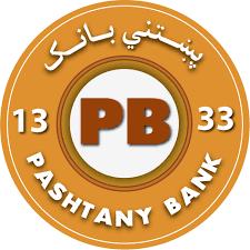 نتیجه تصویری برای پشتنی تجارتی بانک
