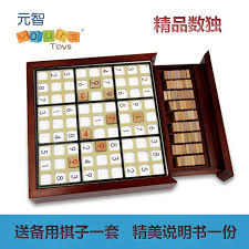 Wooden Sudoku Game Board China Wooden Sudoku Game China Wooden Sudoku Game Shopping Guide 79