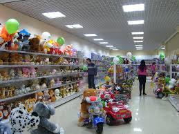 Готовый бизнес Магазин игрушек и канцтоваров в жилом массиве  Магазин игрушек и канцтоваров в жилом массиве