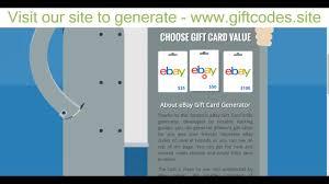 how to get free ebay gift cards no surveys