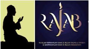 Doa dan wirid penuh berkah. Lafaz Dan Doa Bulan Rajab Mulai Dibaca Petang Nanti Allahumma Bariklana Fi Rajab Wa Syaban Tribun Timur