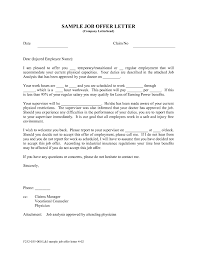 Employment Offer Letter Template Best Business Template