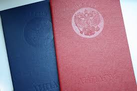 Купить корочки диплома можно на нашем сайте низкие цены Купить корочки диплома
