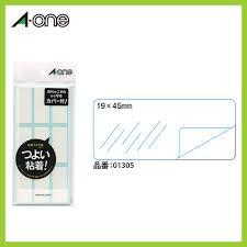 Free Mailing Label Custom Bungle Rakuten Global Market AOne And Arrangement Display For