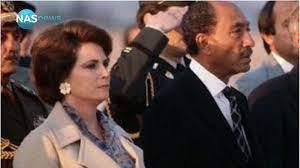 الرئاسة المصرية تعلن وفاة جيهان السادات