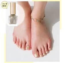 足の素肌をキレイに見せるペディキュアの色知ってる Non No Line