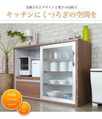 120 slide sliding door range counter completed kitchen countertop storage made in japan plenty of storage size counter dining kitchen storage wood