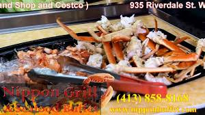 Nippon Grill & Seafood Buffet - YouTube