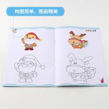 children s drawing book coloring painting 7 10 years old a coloring book full set of 8