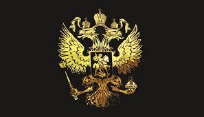 , free mobile phone bald eagle wallpaper at 1920×1080. Hd Wallpaper Gold Colored Griffon Logo Black Eagle Background Coat Of Arms Wallpaper Flare