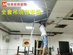 office ceiling designs. Plasterboard Ceiling Dust Free Gypsum  Office Shop Plant Gyprock Designs India Office Ceiling Designs