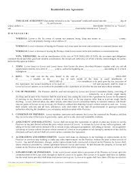 Letter Of Recommendation For Letter Of Recommendation For Real Estate Agent Real Estate Letters