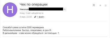 Отзывы про Вакадеме Отзывы были получены на нашу электронную почту скайп или при переписке Вконтакте Итак где купить заказать дипломную работу курсовую диплом