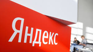 Russias Yandex And Mail Ru Report Strong Growth Despite