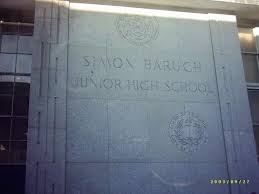 Simon Baruch Public School 104 - Find Alumni, Yearbooks and Reunion Plans