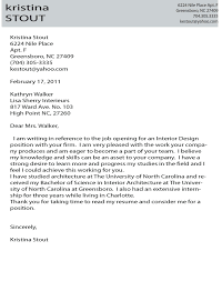 10 Software Internship Cover Letter Payment Format