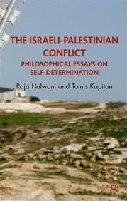 the i palestinian conflict philosophical essays on self  2108574