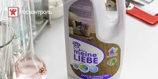 <b>Средство</b> для мытья пола <b>Meine</b> Liebe - Обзор на сайте ...