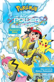 Pokemon the Movie: The Power of Us: Zeraora's Story - VIZ Media