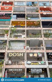 Cafe Apartment Ho Chi Minh City A Vertical Photo Editorial Image