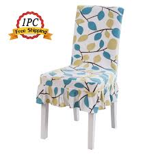 home textile universal size polyester spandex elastic lycra chair covers for banquet home kitchen dining hotel