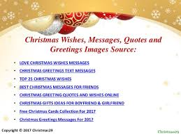 Online Christmas Messages Best Christmas Wishes Top Christmas Messages For Family
