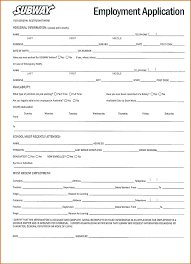 Generic Blank Job Application General Job Application Template Blank Employment Best Download The