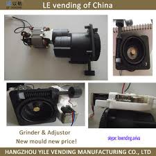 Vending Machine Spare Parts Fascinating Coffee Grinder Volume Adjustor Vending Machine Spare Parts Buy