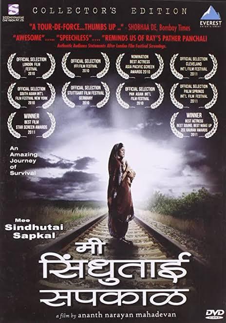Mee Sindhutai Sapkal (2010) Marathi AMZN WEB-DL x264 AAC Esub