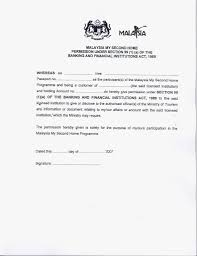 indemnity letter template free valid indemnity letter format valid sle indemnity agreement indemnity v motion co valid indemnity letter template free