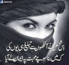 All Time Hit Best Urdu Poetry All Time Hit Best Poetry Pictures Impressive Best Poetry