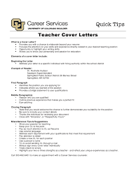 Pics Photos Cover Letter For Teaching Job Sample Faculty Cover