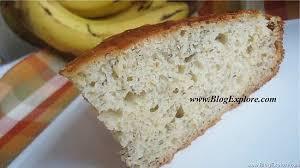 Banana Yogurt Cake Recipe