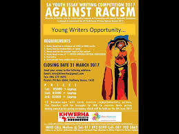 youth essay competition against racism centurion rekord youth essay competition against racism