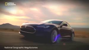 tesla doentary world s best electric cars national geographic megafactories