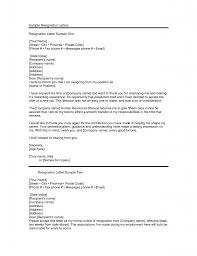 How To Email A Resume And Cover Letter how long should a cover letter be yahoo cover letter engineer 59