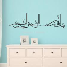 free ic wall art decal stickers canvas