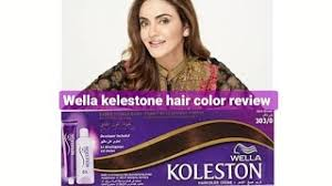 wella koleston hair color review