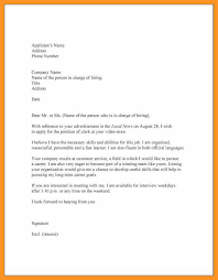 Cover Letter Format Job Application Bio Letter Format