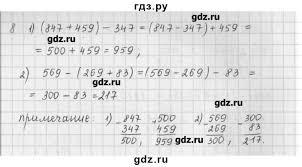 ГДЗ контрольные работы контрольная работа № математика  ГДЗ по математике 5 класс Мерзляк А Г дидактические материалы контрольные работы контрольная