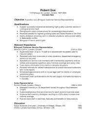 Bilingual Customer Service Resume Examples