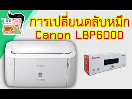 Canon marketing (malaysia) sdn bhd. Canon Lbp 6000 Driver Mac Os X Omahaburn