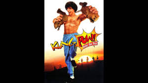 Kung pow fist of fury music