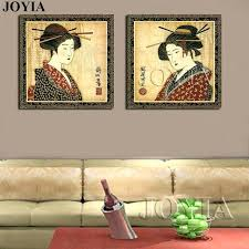 2 piece seagrass basket wall decor set classical painting prints pictures kimono woman art canvas for