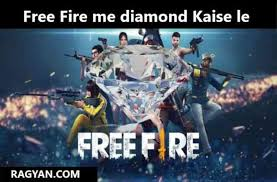 How to get free diamonds trick ii new latest trick 2020 ii 100% working trick don't forget to ❤️ like. Free Fire Me Diamond Kaise Le फ र फ यर म ड यम ड क स ल