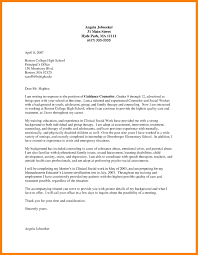 8 School Counseling Cover Letters Writing A Memo